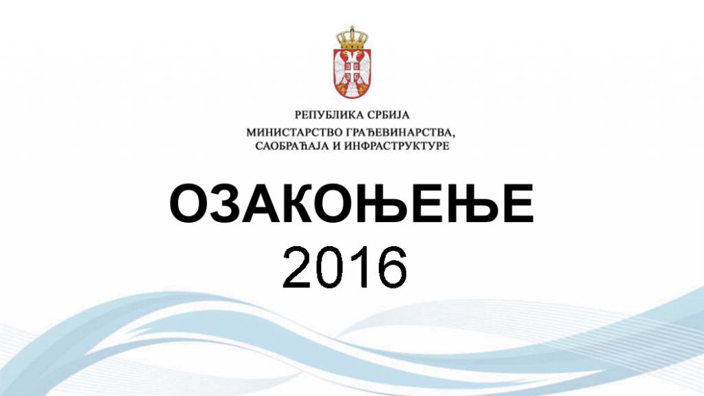 ozakonjenje Beograd